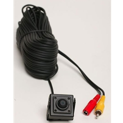 KJB Security C1136 Miniature B/W Pinhole Surveillance Camera Set